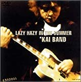 LAZY HAZY IN THE SUMMER [DVD]