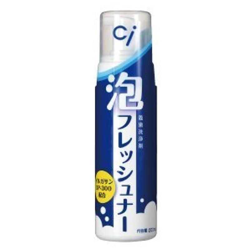 薬理学繁栄金銭的なCi 泡フレッシュナー 義歯洗浄剤 1本(200ml)