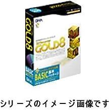 Amazon.co.jp: ビー・エイチ・エ...