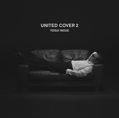 UNITED COVER 2の詳細を見る