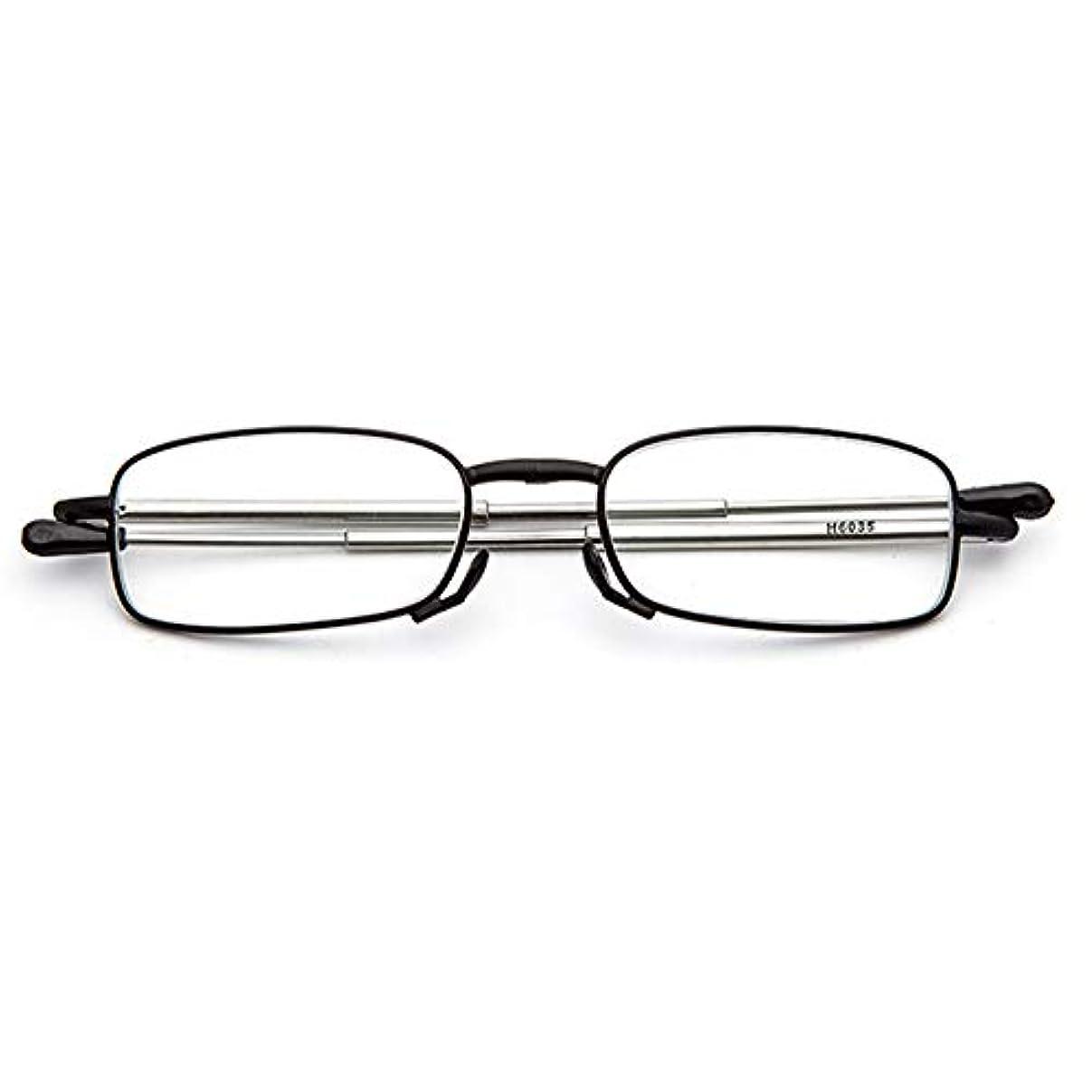 融合掘る公平な老眼鏡、ミニデザイン、男性用と女性用の折りたたみ老眼鏡、伸縮式の脚、疲労を軽減する携帯用メガネ、黒、赤