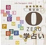 Life Navigator
