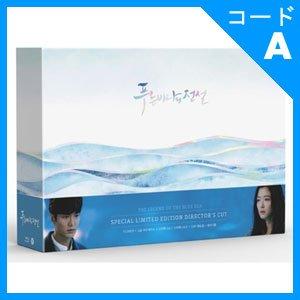 チョン・ジヒョン、イ・ミンホ主演 「青い海の伝説:監督版」 Blu-ray (15DISC+フォトブック120P+フォトはがき6種)