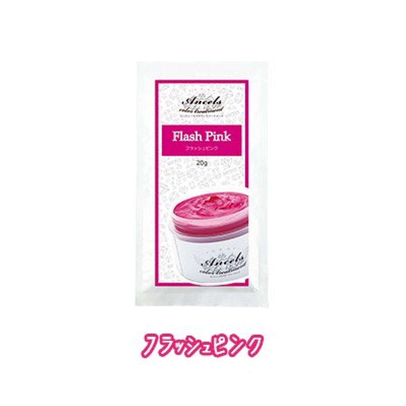 かまど定期的豆腐エンシェールズ カラートリートメントバター プチ(お試しサイズ) フラッシュピンク 20g