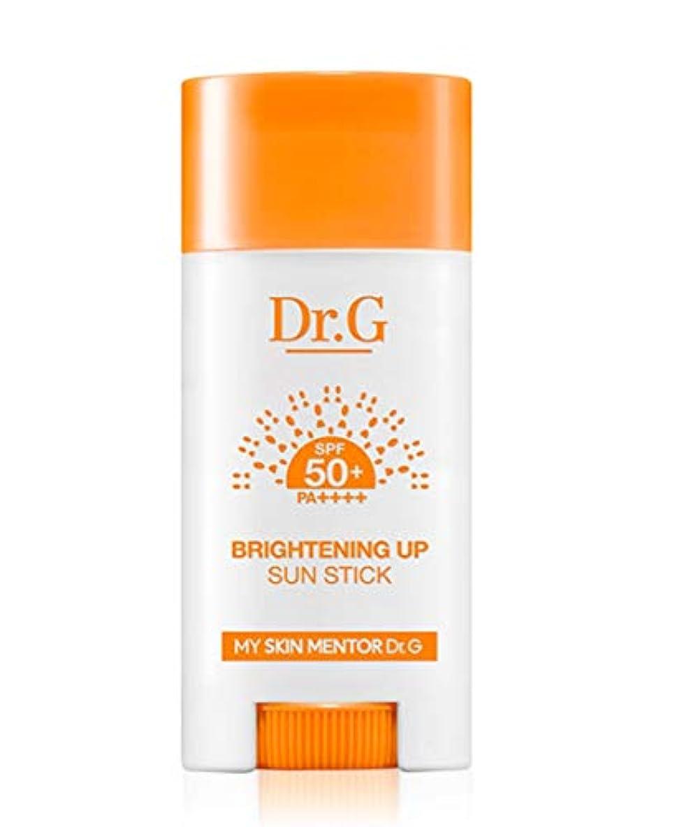 不忠ジャム資料Dr.G BRIGHTEING UP Sun Stick 15g SPF50+ PA++++ 日焼け止めパーフェクトUVネック?手?足の甲?部分的に塗って修正スティック [並行輸入品]
