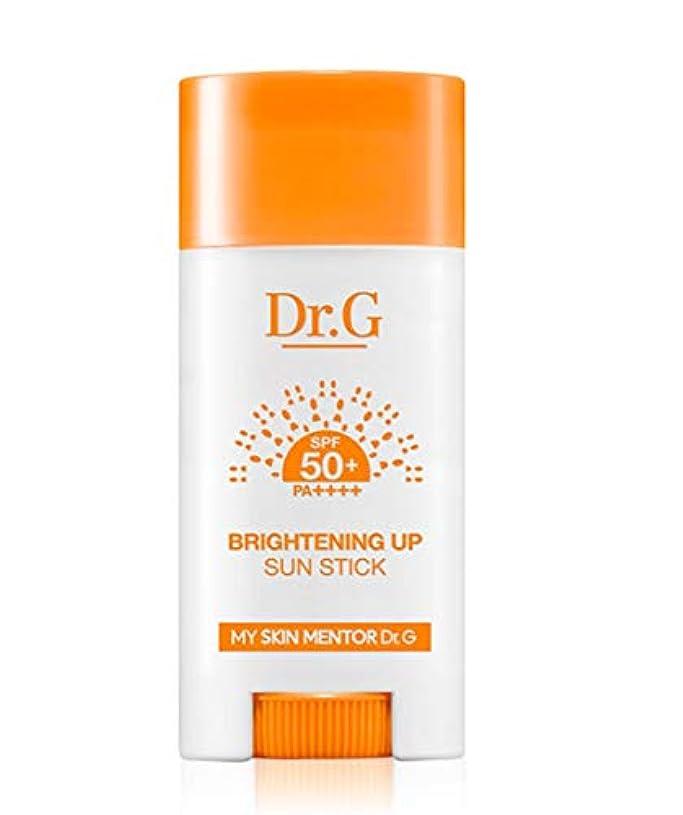 奪う合意因子Dr.G BRIGHTEING UP Sun Stick 15g SPF50+ PA++++ 日焼け止めパーフェクトUVネック?手?足の甲?部分的に塗って修正スティック [並行輸入品]