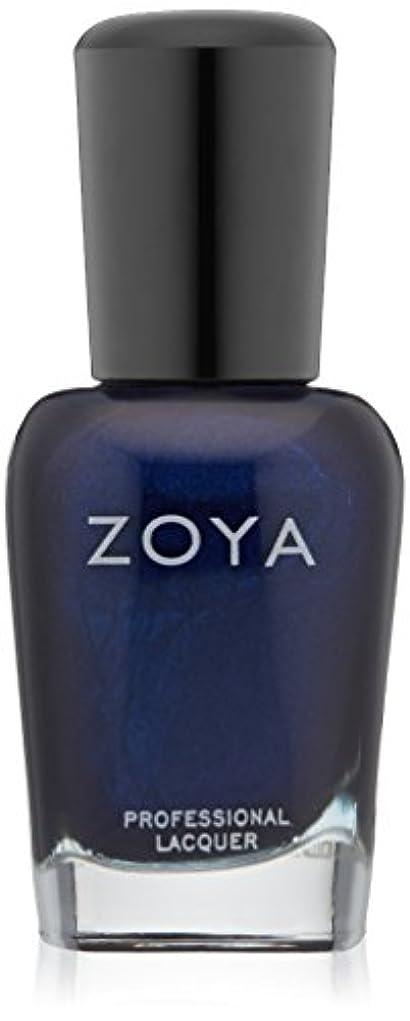 リスト王女浴ZOYA ネイルカラーZP491(IBIZA) 14ml