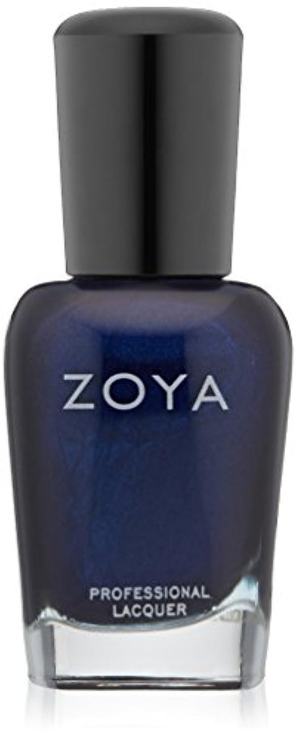 ポップチョップ著作権ZOYA ネイルカラーZP491(IBIZA) 14ml