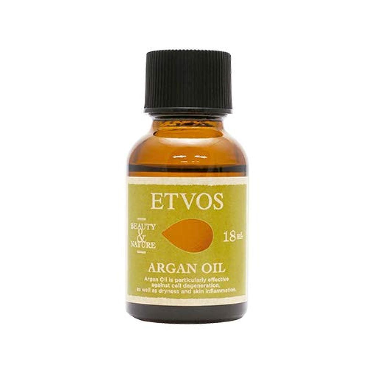 暴露する熟考する悲鳴ETVOS(エトヴォス) アルガンオイル 18ml 無添加アルガニアスピノサ核油100% (顔/髪/頭皮/爪/体用)保湿美容