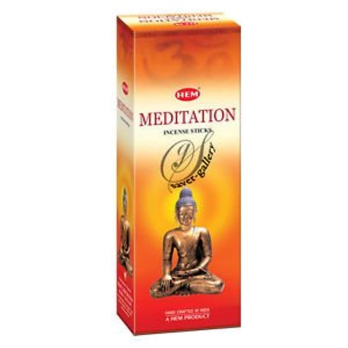 繊細今発火するHem Meditation Incense Sticks (9.3 cm X 6.0 cm X 25.5cm, Black )