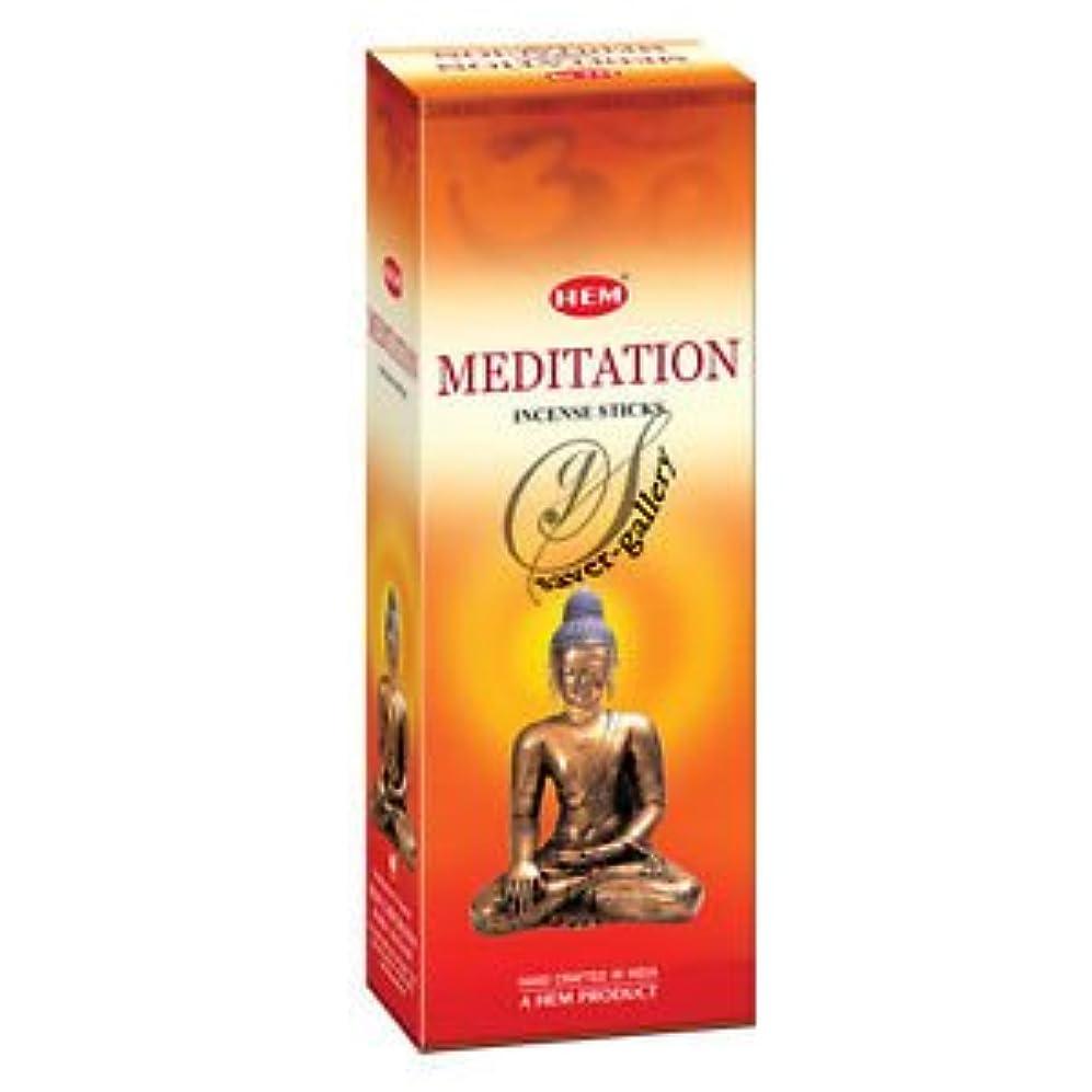 デッドロックリクルートなだめるHem Meditation Incense Sticks (9.3 cm X 6.0 cm X 25.5cm, Black )