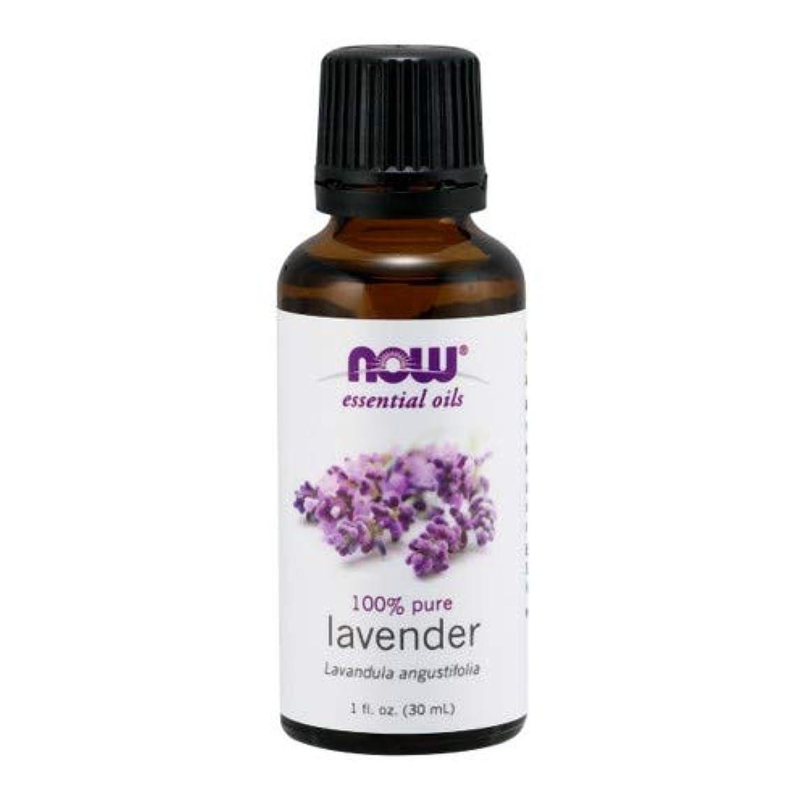 ゴミ箱を空にする邪魔するバリアエッセンシャルオイル ラベンダーオイル 30ml 2個セット ナウフーズ 並行輸入品 NOW Foods Essential Oils Lavender 1 oz Pack of 2