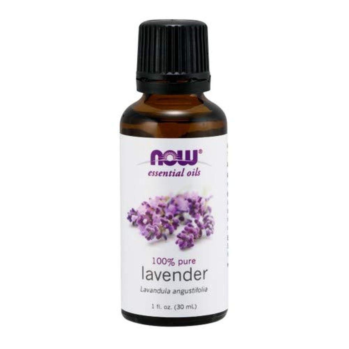 とにかく抽出依存エッセンシャルオイル ラベンダーオイル 30ml 2個セット ナウフーズ 並行輸入品 NOW Foods Essential Oils Lavender 1 oz Pack of 2