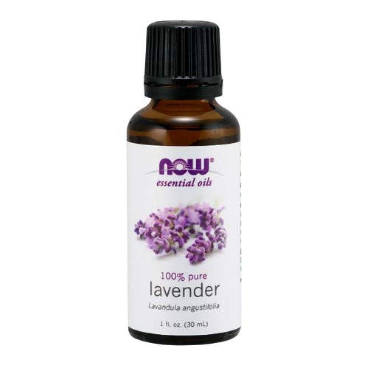 バルブインペリアル言い聞かせるエッセンシャルオイル ラベンダーオイル 30ml 2個セット ナウフーズ 並行輸入品 NOW Foods Essential Oils Lavender 1 oz Pack of 2