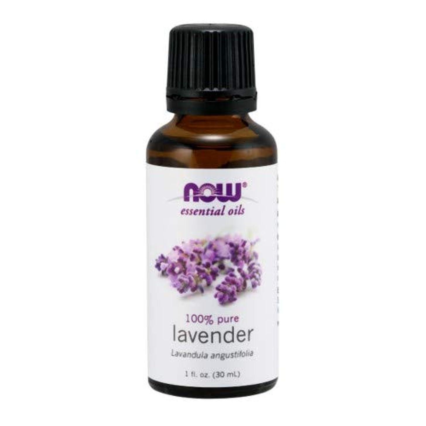 その編集する素子エッセンシャルオイル ラベンダーオイル 30ml 2個セット ナウフーズ 並行輸入品 NOW Foods Essential Oils Lavender 1 oz Pack of 2