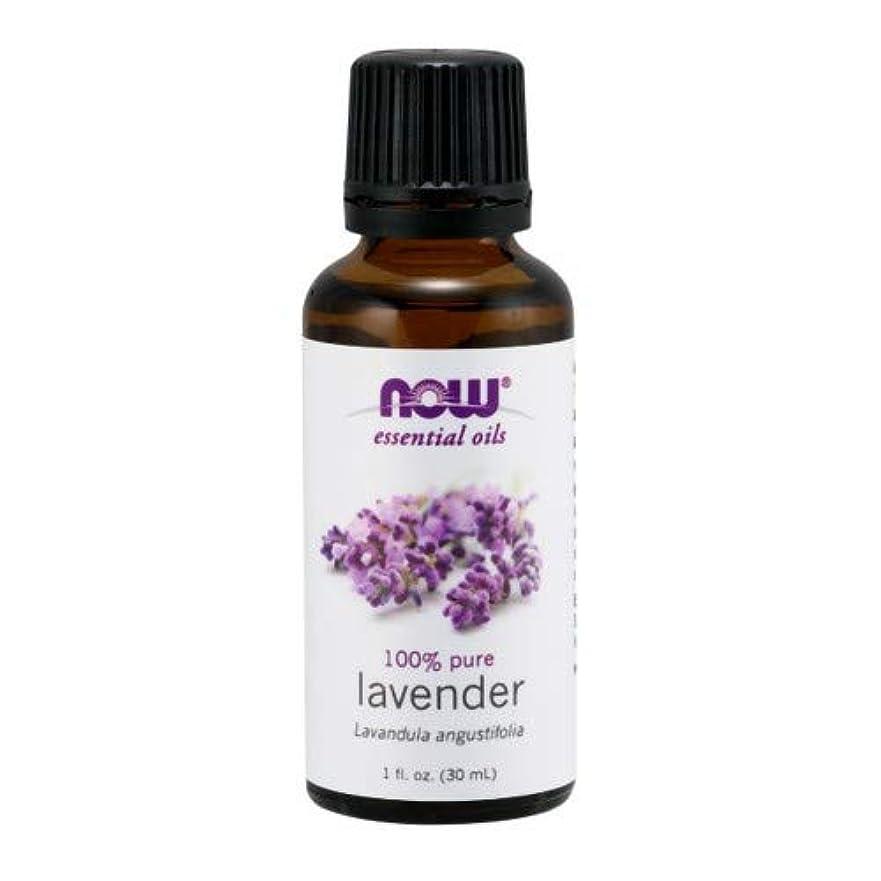 懐疑論ながらフォルダエッセンシャルオイル ラベンダーオイル 30ml 2個セット ナウフーズ 並行輸入品 NOW Foods Essential Oils Lavender 1 oz Pack of 2
