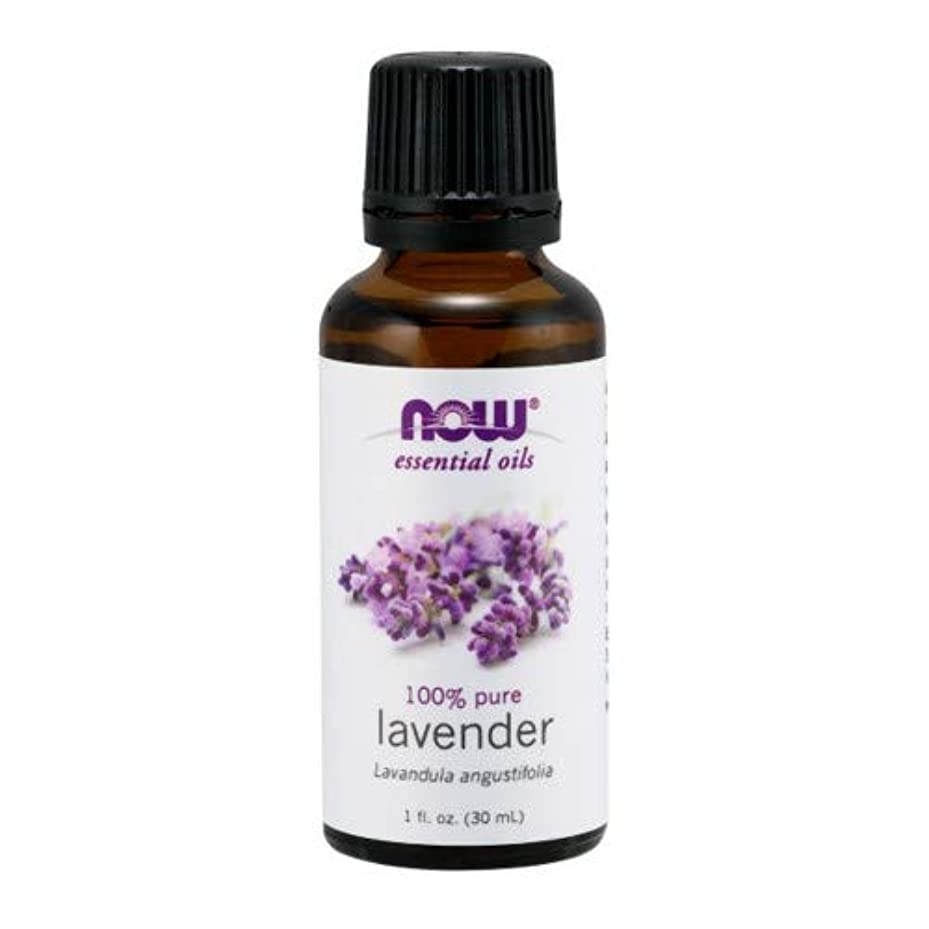 赤ちゃん報奨金圧縮するエッセンシャルオイル ラベンダーオイル 30ml 2個セット ナウフーズ 並行輸入品 NOW Foods Essential Oils Lavender 1 oz Pack of 2
