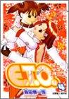 E.T.O. 4 (ガンガンファンタジーコミックス)