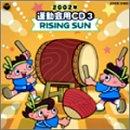 2002年度用 運動会用CD(3)Rising Sun