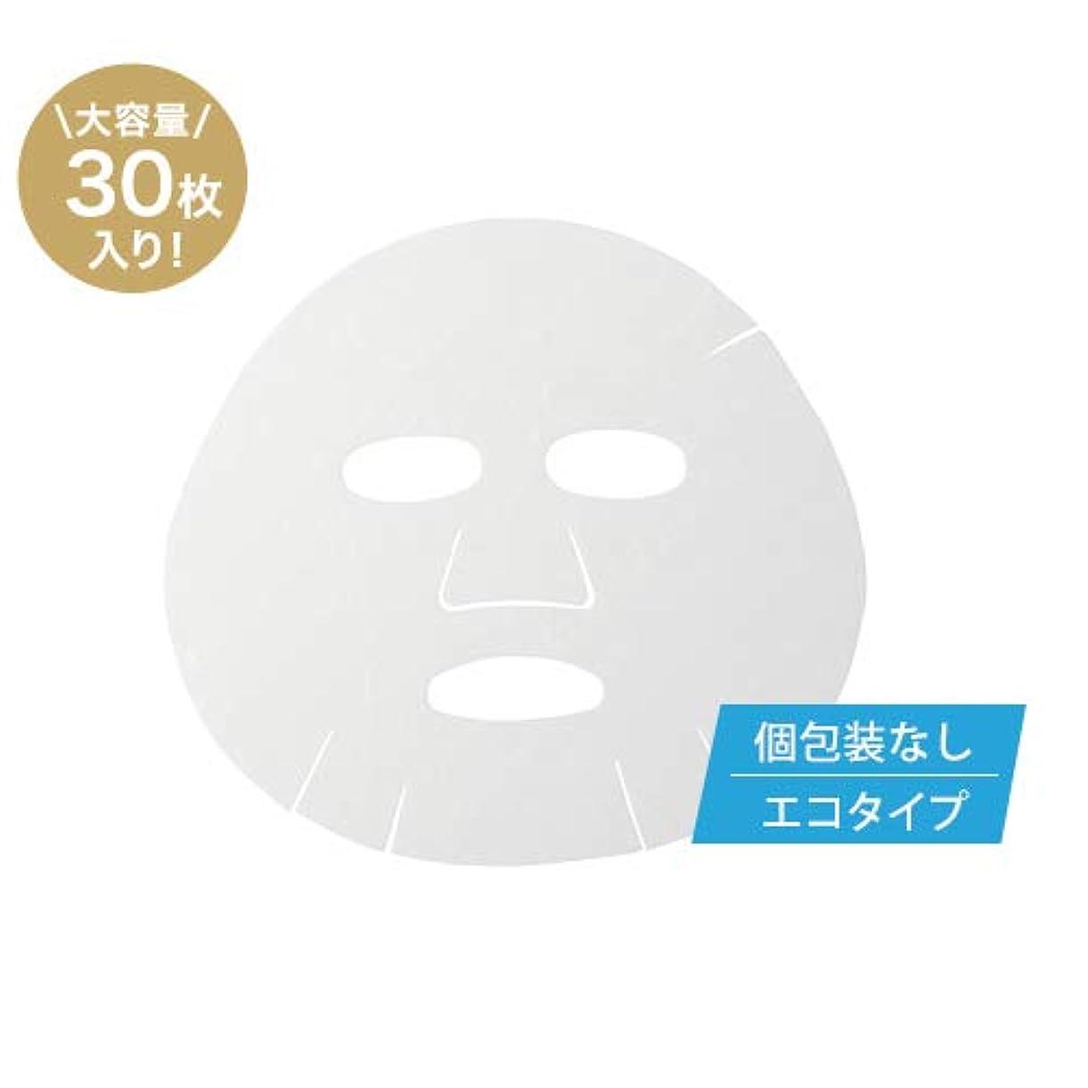 寄託しおれた遺跡MAMEW エッセンスシートマスク(個包装無し?大容量タイプ)-日本製の顔パック-毛穴を引き締める?保湿効果?くすみ?しわ対策におすすめ?お肌しっとり-EGF配合-お得な30枚セット