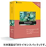 【旧商品】Symantec AntiVirus Small Business Edition 25ユーザ・パック