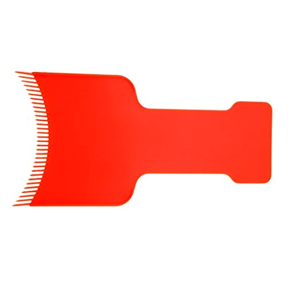 挑発するベックス持っているBaosity 染色ボード ヘアカラーボード ダイボード 使いやすい 染色プレート ヘアカラー 便利