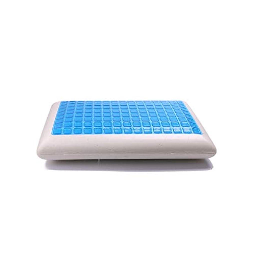 ちらつき変換逸脱intercorey Back massage pillow Ergonomic Design Slow Rebound Summer Cool Gel Bedding Pillow Breathable Memory...