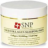 エスエンピSNP 韓国コスメ ゴールドコラーゲンスリーピングパック睡眠パック100g 海外直送品 SNP Gold Collagen Sleeping Pack Night Cream [並行輸入品]