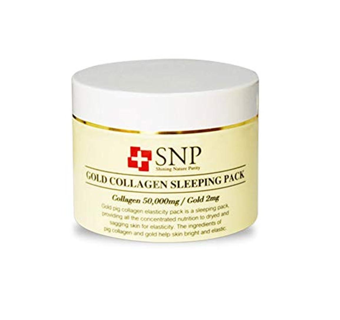 劇的流行している語エスエンピSNP 韓国コスメ ゴールドコラーゲンスリーピングパック睡眠パック100g 海外直送品 SNP Gold Collagen Sleeping Pack Night Cream [並行輸入品]
