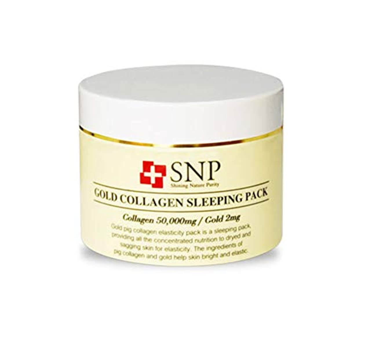 百万構想するかすかなエスエンピSNP 韓国コスメ ゴールドコラーゲンスリーピングパック睡眠パック100g 海外直送品 SNP Gold Collagen Sleeping Pack Night Cream [並行輸入品]