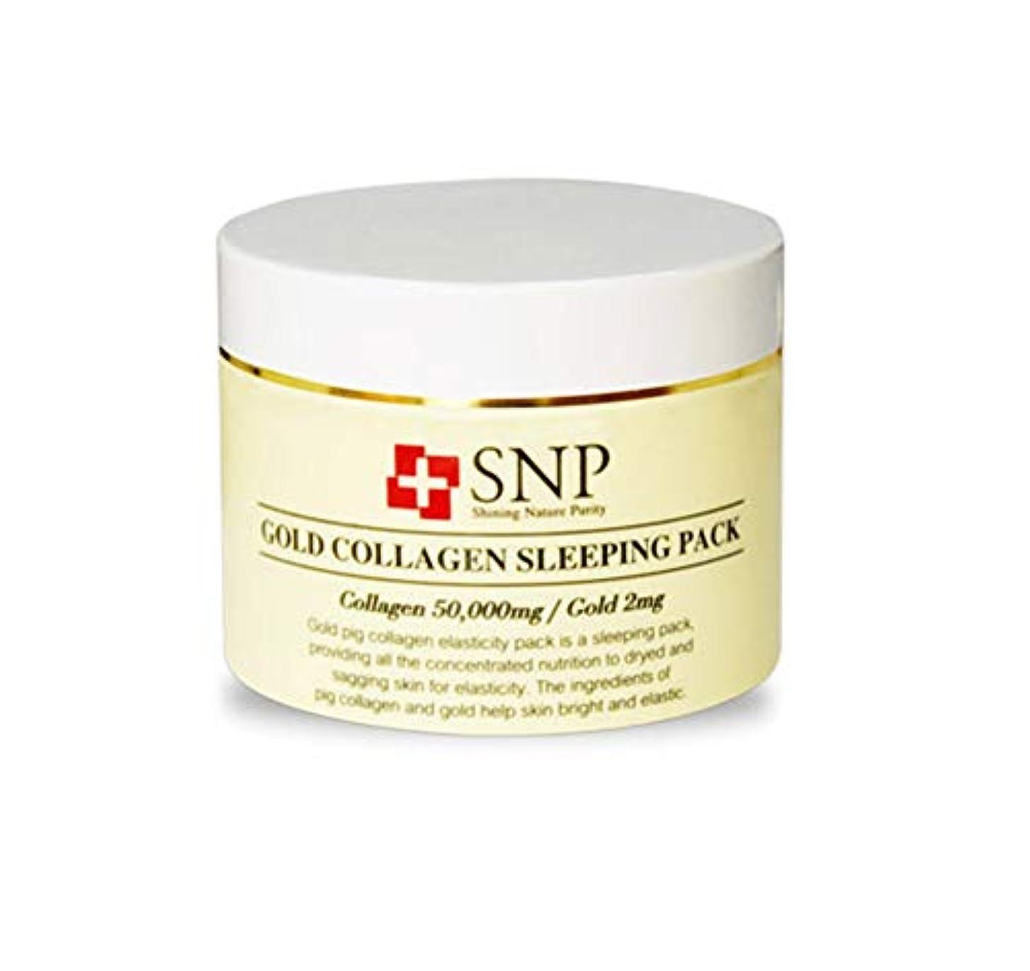 株式会社愚かなヘアエスエンピSNP 韓国コスメ ゴールドコラーゲンスリーピングパック睡眠パック100g 海外直送品 SNP Gold Collagen Sleeping Pack Night Cream [並行輸入品]