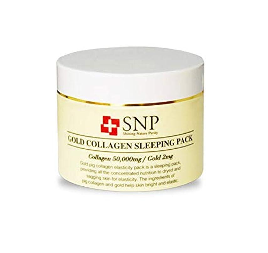 迷惑在庫努力エスエンピSNP 韓国コスメ ゴールドコラーゲンスリーピングパック睡眠パック100g 海外直送品 SNP Gold Collagen Sleeping Pack Night Cream [並行輸入品]