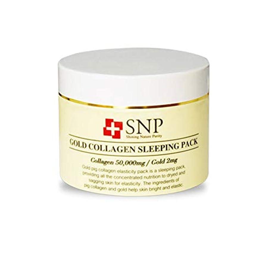 カメ疼痛カバーエスエンピSNP 韓国コスメ ゴールドコラーゲンスリーピングパック睡眠パック100g 海外直送品 SNP Gold Collagen Sleeping Pack Night Cream [並行輸入品]