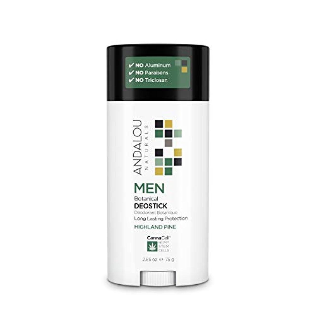 離すむしろ給料オーガニック ボタニカル デオドラント 制汗剤 ナチュラル フルーツ幹細胞 ヘンプ幹細胞 「 MEN ボタニカルデオスティック(ハイランドパイン) 」 ANDALOU naturals アンダルー ナチュラルズ