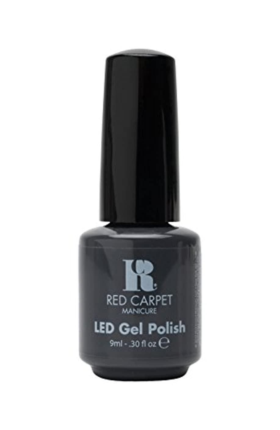 ペルソナ攻撃的ルーフRed Carpet Manicure - LED Nail Gel Polish - My Inspiration - 0.3oz/9ml