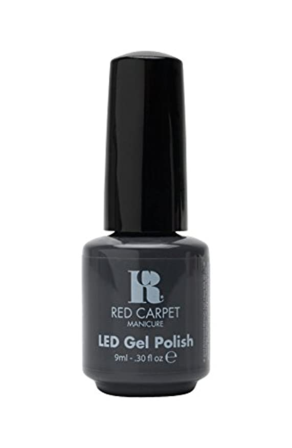 干渉ポイントロシアRed Carpet Manicure - LED Nail Gel Polish - My Inspiration - 0.3oz/9ml