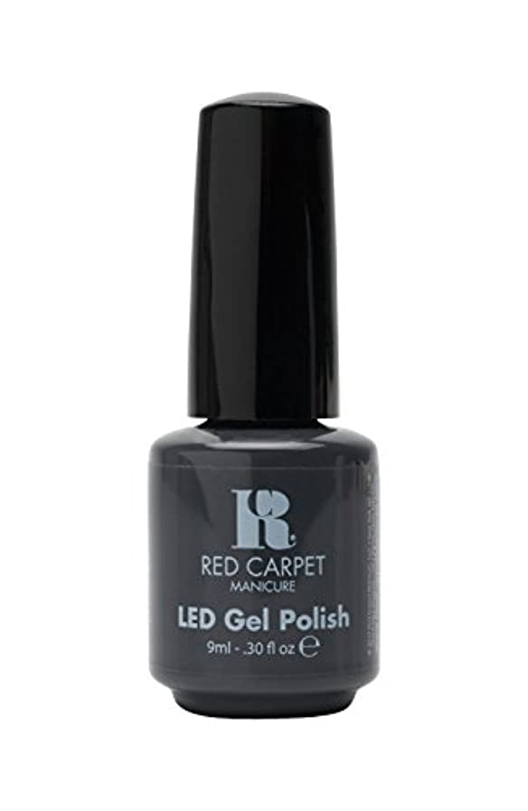 プレゼンテーション可聴トライアスロンRed Carpet Manicure - LED Nail Gel Polish - My Inspiration - 0.3oz/9ml