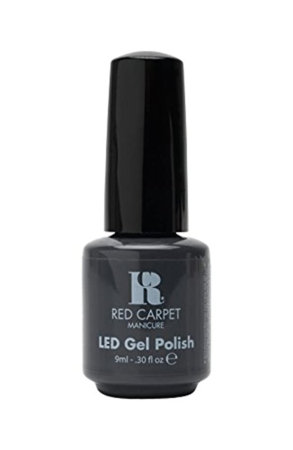 無駄な谷谷Red Carpet Manicure - LED Nail Gel Polish - My Inspiration - 0.3oz/9ml