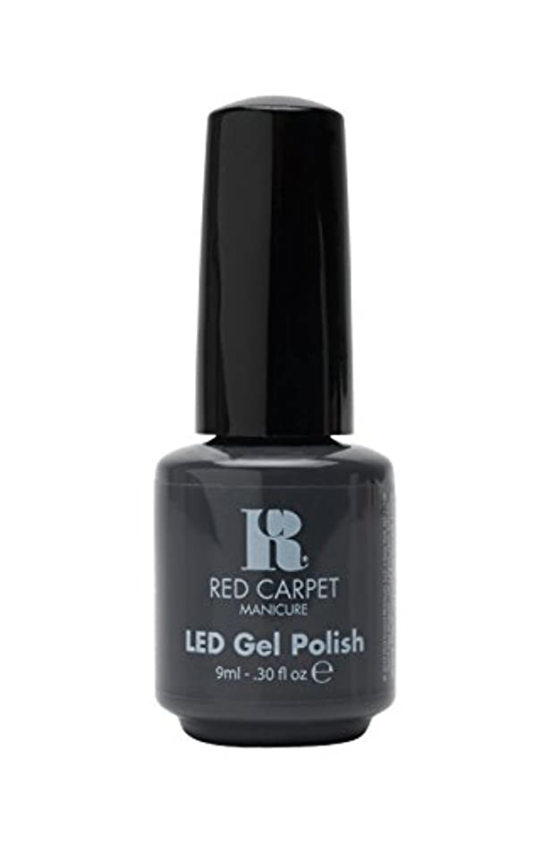 ヨーロッパトピック可決Red Carpet Manicure - LED Nail Gel Polish - My Inspiration - 0.3oz/9ml