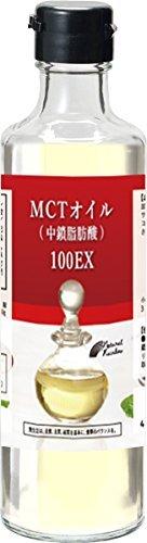 MCTオイル 100EX 230g