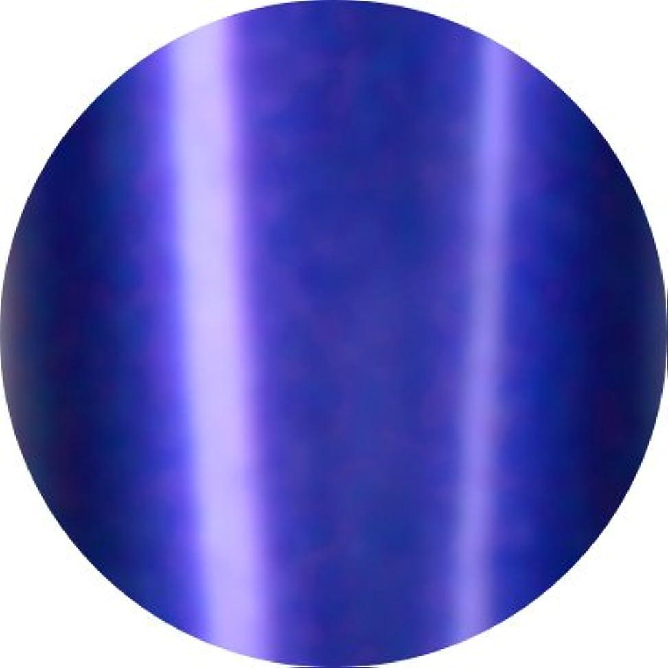 ランチョン委任するわずかなJewelry jel(ジュエリージェル) カラージェル 5ml<BR>メタリック MT035
