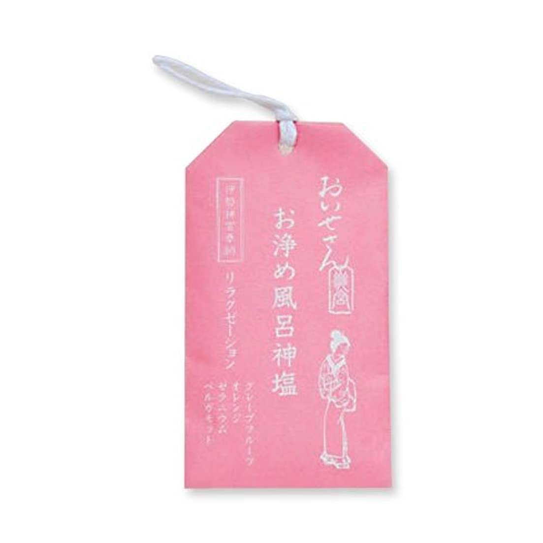 ダブルドラムレールおいせさん お浄め風呂神塩 バス用ソルト(リラクゼーション) 20g