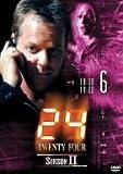 24-TWENTY FOUR- シーズンII vol.6 [DVD]
