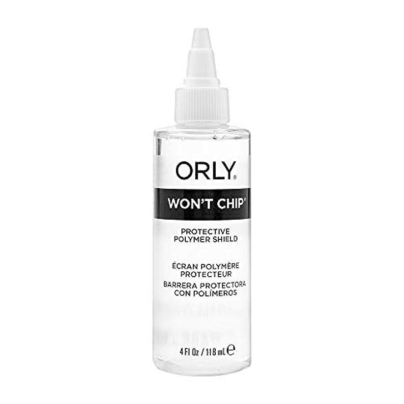 コンテストおびえた配置Orly Nail Treatments - Won't Chip Top Coat - 4oz / 118ml