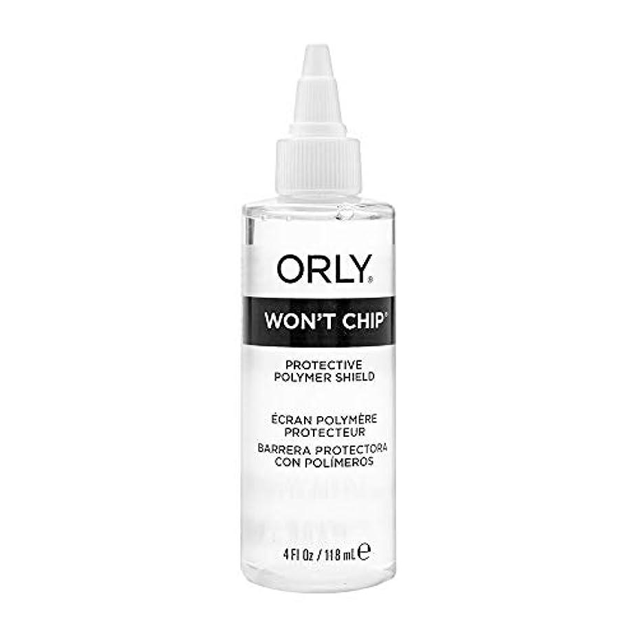 カロリーつまらない改修Orly Nail Treatments - Won't Chip Top Coat - 4oz / 118ml