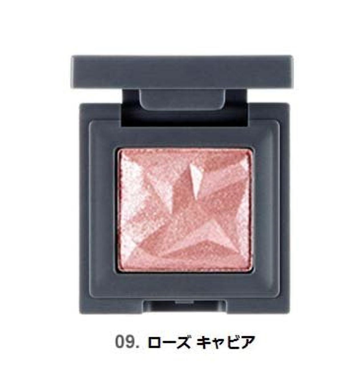 高揚した体操注入[ザ?フェイスショップ] THE FACE SHOP [プリズム キューブ アイシャドウ 12カラー] (Prism Cube Eye Shadow 1.8g - 12 shades) [海外直送品] (09. ローズ...