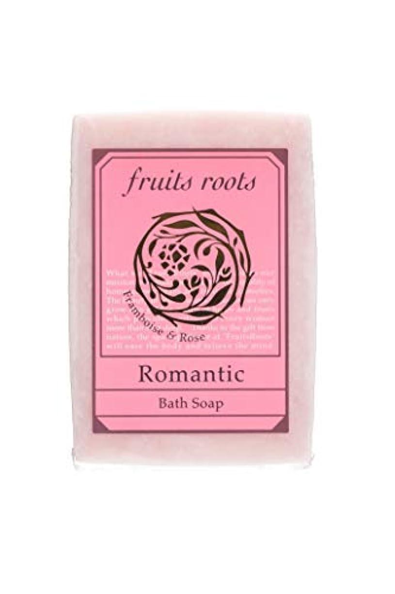 誘導バーチャル節約fruits roots ロマンティック バスソープ 1個