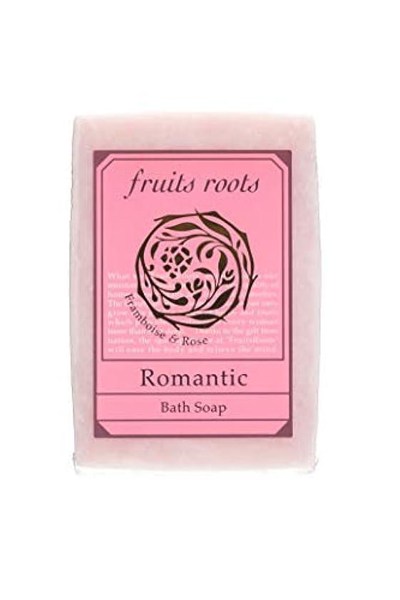 実用的操作余暇fruits roots ロマンティック バスソープ 1個