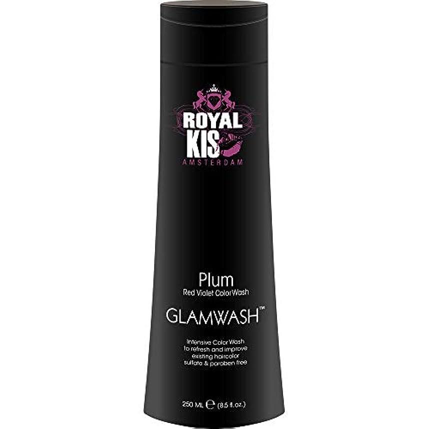 熱狂的な雑種悪性のKappers Kis GlamWashプラム(赤紫)-250ml濃色ウォッシュ