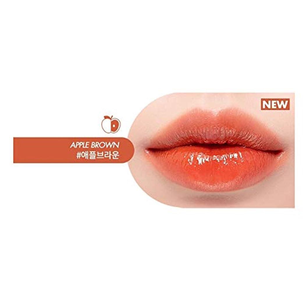 アコード信じる噴火ローム?アンド?ジューシーラスティングティントリップティント韓国コスメ、Rom&nd Juicy Lasting Tint Lip Tint Korean Cosmetics [並行輸入品] (No.8 apple brown)